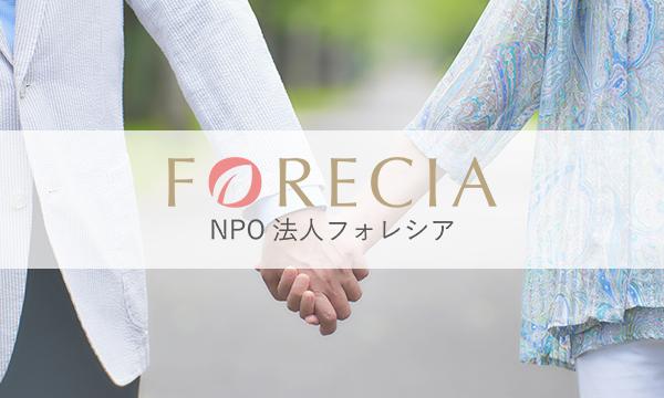 秋田県と委託契約を締結。「不妊治療の地域医療調査事業」にて当団体のテーマが採択されました。