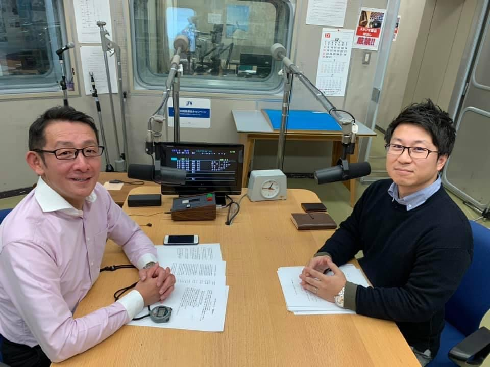 ラジオ番組 エフエム秋田 ランチタイムステップスにて紹介