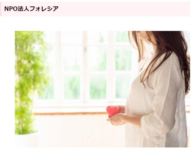 看護師のための転職サイト『看護のお仕事』さんの情報ページでご紹介いただきました!